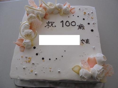 DSC02069.JPG